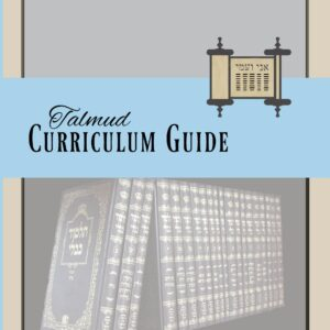 Talmud Curriculum Guide