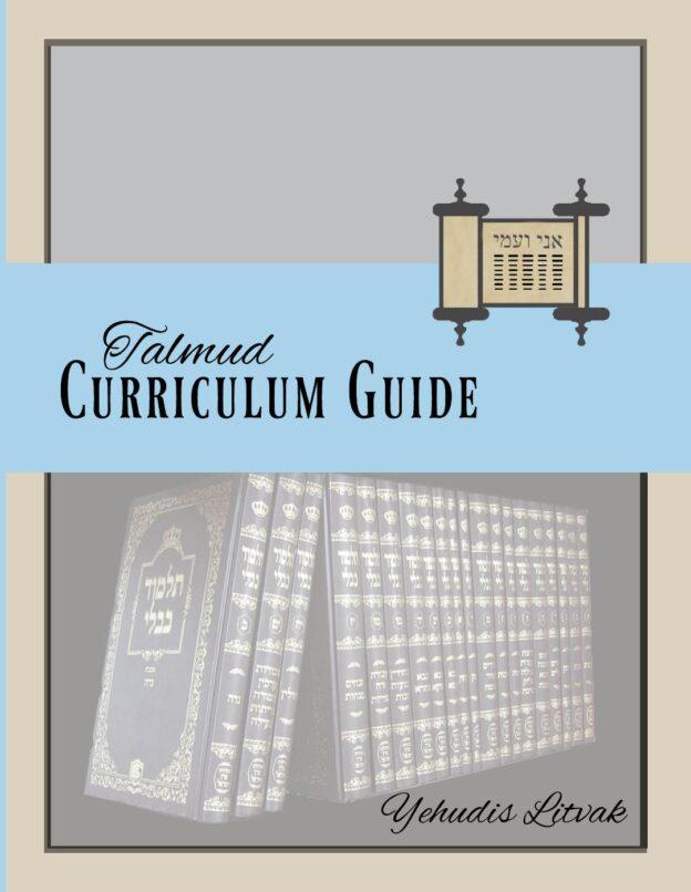 Talmud Curriculum Guide