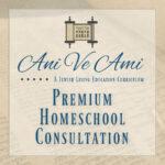 Premium Homeschool Consultation